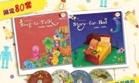 $160 購買《Sing-to-Talk + Story-for-Bed 共 2 books + 2 DVD + 2 CD》 (價值$166) 適合1-8歲 █免費送貨( 只限工商大廈 )