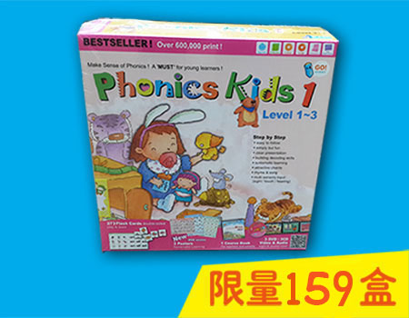 限量159套 $435 購買 Phonics Kids Level 1 -3 ( 6 Books + 3DVD + 3CD + 3 Posters+373 Flash Cards█ 免費送貨( 只限工商大廈 )