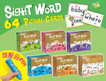 Hello! RASS 全新點讀「常見字字圖卡」 220 Sight Word Card Level 1 - 5 + Dolch Nouns Cards * 可對應iPEN 點讀筆架 ! 滑鼠移向購買便能查看多項套裝