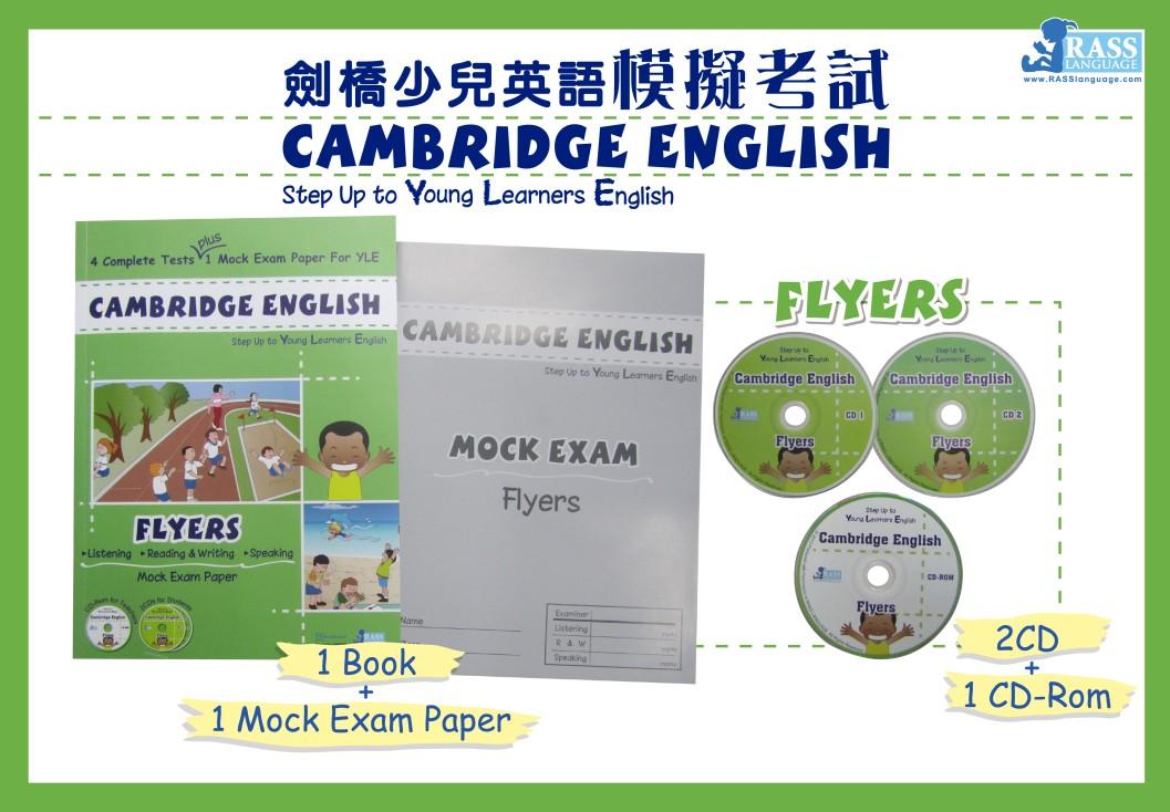 $215購買 CAMBRIDGE ENGLISH FLYERS 劍橋少兒英語模擬考試  語言系博士推祟暢銷 免費送工商或住宅送貨