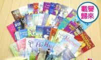 冇錯 就係$499 購買英國 The Usborne Reading Collection一套40本故事繪本套裝 (價值: $2554)