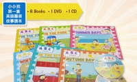 ABC reader ( 6 Books + 1 DVD + 1 CD ) **可對應 RASS LANGUAGE 點讀筆使用