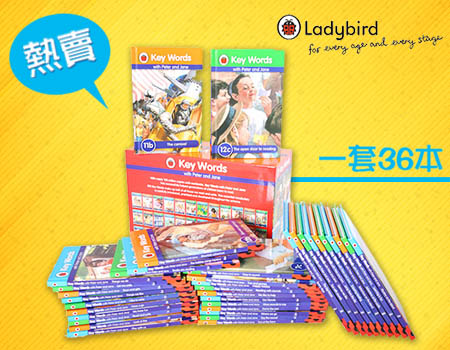 咩玩法? $498 就買到一套36本Ladybird Key Words with Peter and Jane Box Set
