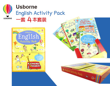 熱賣 ! Usborne English Activity Pack 1 套 4 本套裝