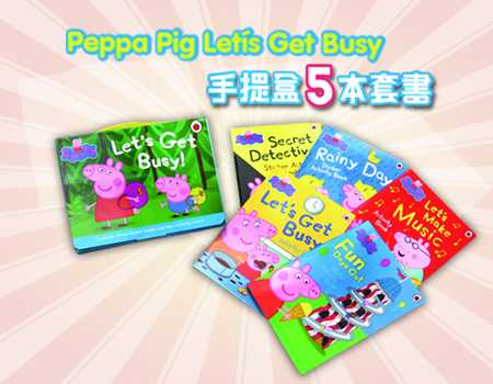 Peppa Pig Let's Get Busy 手提盒 5 本套書