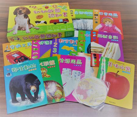 幼幼啟蒙認知書(12書 + 1 CD) 共12個主題 *適合0-3歲 *** 加送神秘字卡一盒