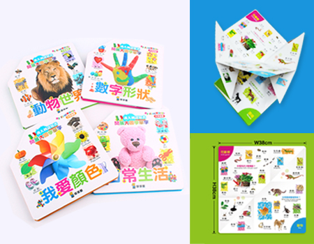 開展大圖學單字:動物世界 我愛顏色 日常生活 數字形狀 共 4 大主題