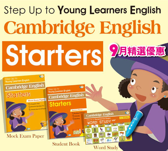 1 月精選優惠 Cambridge English Starters (YLE Starters) **可對應點讀筆使用 ** 免費送貨