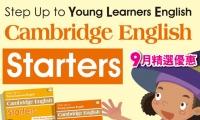 9 月精選優惠 Cambridge English Starters (YLE Starters) **可對應點讀筆使用 ** 免費送貨