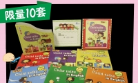 快閃優惠 Child talks In English (6 Books + 6 DVD) 加送導讀手冊 ** 適合 0-6 歲