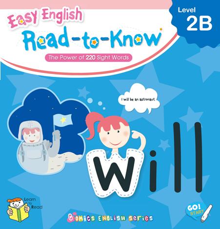 每天學習3分鍾 3個月孩子就懂得 閱讀英文故事書 ** Read To Know 2B ( 1 Book )  從生活情境中學會 220常見字