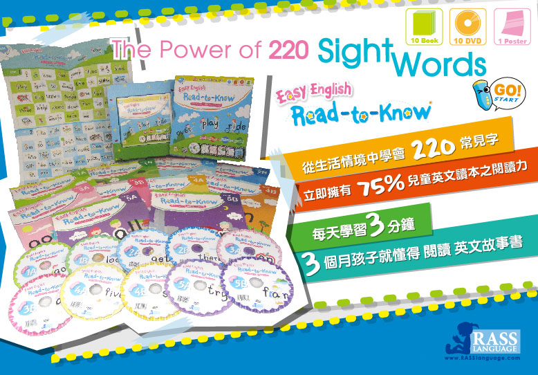 11月5-12日優惠 Read-to-know (10Books +10DVD + 1 Poster )*免費送貨