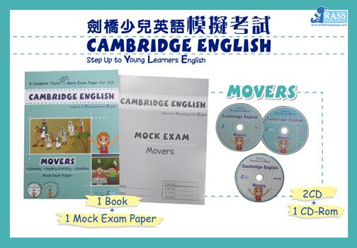 CAMBRIDGE ENGLISH MOVERS 或 FLYERS 劍橋少兒英語模擬考試  語言系博士推祟暢銷 免費送工商或住宅送貨