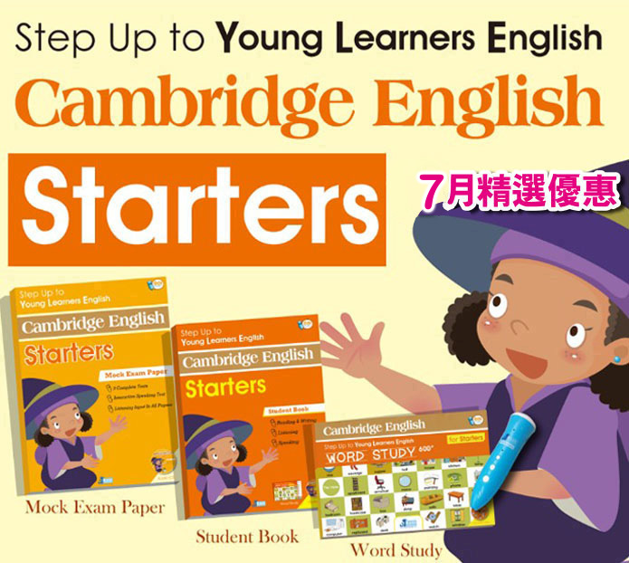 聖誕優惠   Cambridge English Starters (YLE Starters) **可對應點讀筆使用