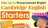 2019年快閃優惠 Cambridge English Starters (YLE Starters)  Full Set 全套**可對應點讀筆使用