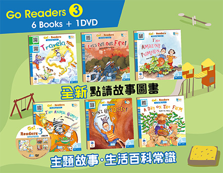 Go Readers Level 3 (6Books + 1DVD) **免費送貨住宅或工商