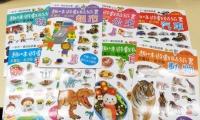 趣味貼紙書 *8大主題  恐龍.公主.職業,食物等..共8書 +送圖書一本