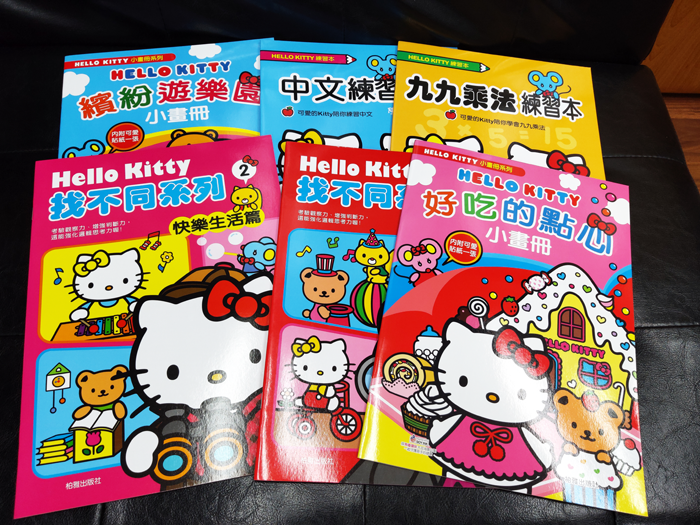Hello Kitty 練習 6 本 *快樂生活篇...中文練習....九九乖法 +送圖書一本