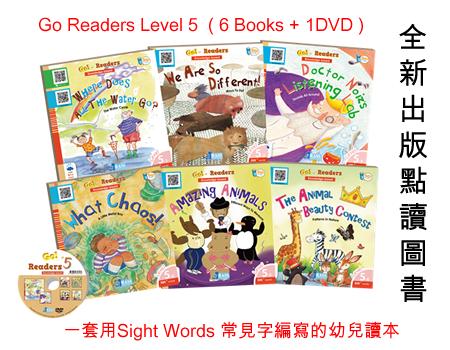 Go Readers Level 5 (6Books + 1DVD) **免費送貨住宅或工商