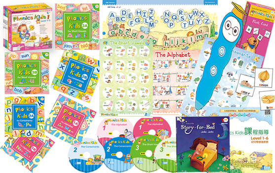 iPEN 16GB點讀筆 + Phonics kids Level 1-3 + Story For Bed  額外加送 Flip Flap to look Level 1**免費送貨住宅及工商區