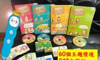 iPEN 16GB點讀筆 + Speak now (4 Books + 4 DVD + 120 Flash Cards ) **免費工商及住宅送貨