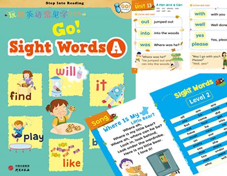 Go Sight Word A (1書+1DVD) 可對應 RASS LANGUAGE 點讀筆使用 *免費送住宅或工商