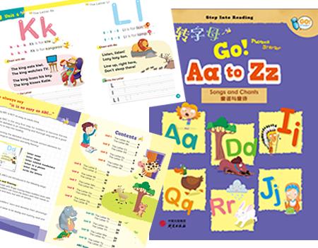 Go! Aa to Zz (1書+1DVD) 可對應 RASS LANGUAGE 點讀筆使用 *免費送住宅或工商