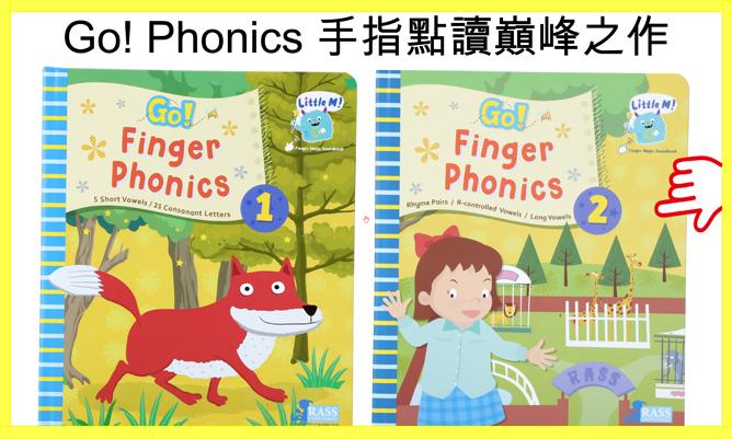 預售 -預估12月尾旬發貨 全新手指點讀巔峰之作 Go! Finger Phonics Level 1  + Level 2 Set ** 免費送貨