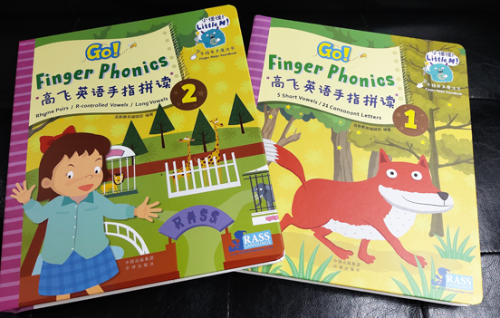 限量 ! 國內版 Go! Finger Phonics Level 1 +2 ** 免費工商及住宅送貨
