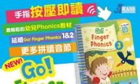 Go! Finger Phonics Level 3 免費送貨