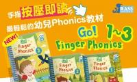 Go! Finger Phonics Level 1+2+3  +送故事圖書一本 免費送貨
